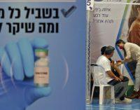 Covid-19 : ce que nous apprend la campagne de vaccination massive en Israël sur l'efficacité du vaccin.