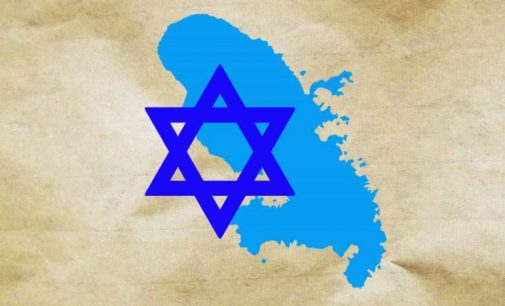 La créolité et les Juifs de la Martinique1