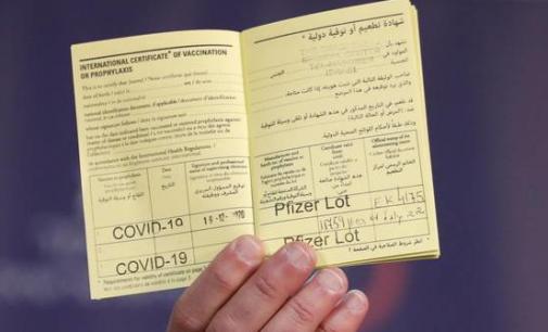 Le passeport vaccinal est-il légal ?